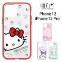 サンリオ IIIIfit clear iPhone 12 iPhone12 Pro ケース キティちゃん マイメロ クリアケース ……