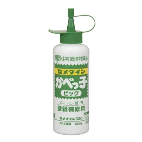 セメダイン はがれた壁紙補修用接着剤 かべっ子 ビッグ(500g) 【品番:CA-130】●