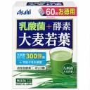 アサヒ 乳酸菌+酵素 大麦若葉 60袋 あす楽対応 _