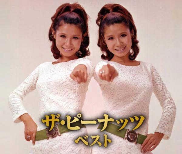 【楽天市場】【新品】ザ・ピーナッツ ベスト Cd2枚組全30曲 恋の