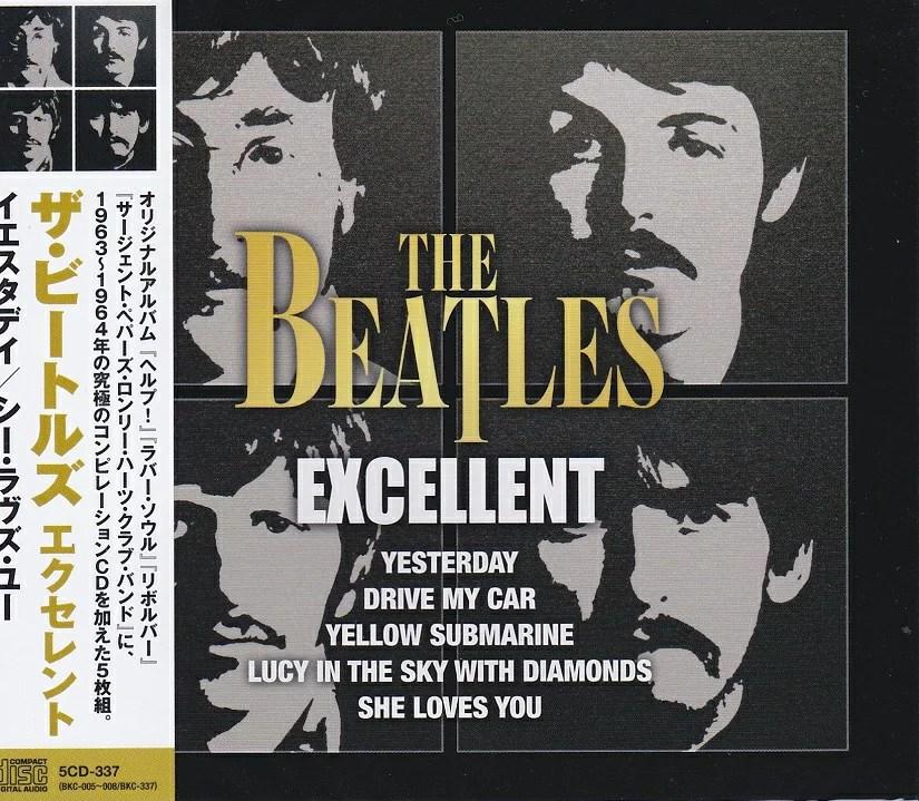【ポイント5倍】ザ・ビートルズ THE BEATLES EX