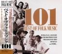 【ポイント5倍】ベスト・オブ・フォークソング 101 CD4枚組101曲