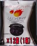 【ポスト投函送料無料・同梱代引き不可】こんにゃくチップス ブラックペッパー&チキン味17g×1袋(12袋入り)