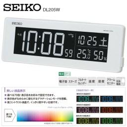 【電波 LED 時計】 DL205W セイコー SEIKO