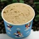 カップアイスジェラート スーパーミントコーヒー 味わい深いコーヒーと爽やかなミントの上品な味わい 魁ジェラートアイスクリーム