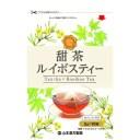 【あわせ買い2999円以上で送料無料】山本漢方 甜茶 ルイボスティー 2g×10包