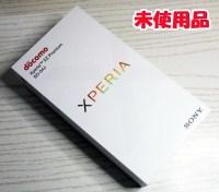 【中古】【未使用品】docomo SONY Xperia XZ Premium SO-04J Luminous Chrome 【▲残債あり】【白ロム】【ケータイ】【スマホ】【家電】[163]【福山店】