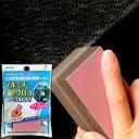 【大掃除応援SALE】AZ656鏡のウロコ取りアルミナパッド