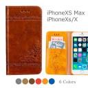 iPhoneX iPhone XS マグネット式 iPhone 手帳型シンプルケース シンプル 手帳 ベルトなし カー……