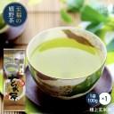 極上玄米茶(100g)お茶 日本茶 緑茶 煎茶 茶葉 玉緑茶 ぐり茶 九州 うれしの茶