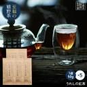 嬉野茶 3年熟成うれしの紅茶 (50g×5) 日本茶 緑茶 煎茶 希少品種ザイライ100% 送料無料 茶葉 渋みのある国産紅茶 2年以上熟成紅茶 楽天..