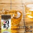 嬉野茶 上ほうじ茶(100g)お茶 日本茶 緑茶 煎茶 茶葉 玉緑茶 ぐり茶 九州 うれしの茶