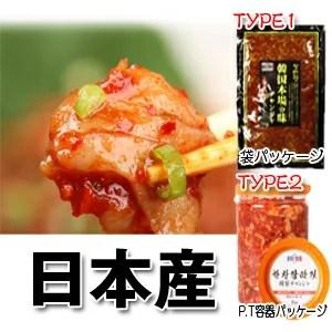 ◆冷凍◆韓餐チャンジャ1kg■韓国食品■韓国/韓国料理/韓国食材/韓国キムチ/キムチ/おかず/自家製/手作り/チャンジャ