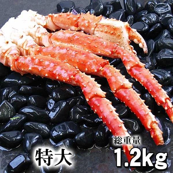 極太本タラバガニ足 たらばがに足 1.2〜1.3kg前後 ボイル冷凍 アラスカ産 たらば蟹贈答用のかに足です。タラバ蟹の身は甘みがあり、かに飯や、焼きガニも美味しい。カニ通販、食品 魚介類・ カニ タラバガニ ボイル(ギフト)