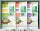 八女茶ギフト(特上煎茶200g・熱湯玉露100g)粗品/お彼岸/土産/挨拶/御供