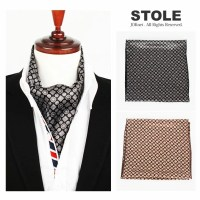 Berezovsky Tutor: How To Tie An Ascot Scarf For Men