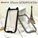 ラスタバナナ iPhone SE 第2世代 iPhone8 iPhone7 iPhone6s 共用 ケース カバー ハイブリッド ……