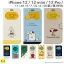 iphone12 iphone12pro iphone12mini iphone7 6s iphone8 iPhoneSE 第2世代 se2 iPhone11 XR ケ……