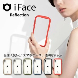 【一部予約】iFace 透明 クリアケース iPhone8 XR XS X XSMax ケース iPhone7ケース Reflection 強化ガラス【iphoneXS Max iphoneXR iphone 7 8 アイフォン8 クリア ハードケース 透明ケース スマホケース アイフェイス iphoneケース カバー ガラス 耐衝撃 軽量 TPU 韓国】