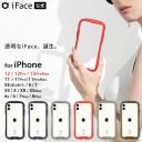 【公式】iFace iphone12 ケース iphone11 12pro 12mini 12promax iphone8 iphoneSE 第2世代 se……