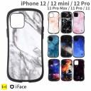 【公式】iFace 保証付き iphone12 iphone12 mini iphone12 pro iphone11 ケース iPhone 11 Pro……