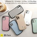 【公式】iPhone 12 12Pro 12mini SE第2世代 8 7 11 XR XS iFace First Class Cafe Macarons く……