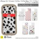 【公式】 iphone12 iphone12pro 12mini 12promax 11 11pro iphonese 第2世代 8 7 xs x ディズ……