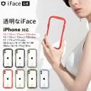 【公式】iFace iphone13 ケース 13pro 13mini 13promax iphone12 12pro 12mini 12promax 11 SE……