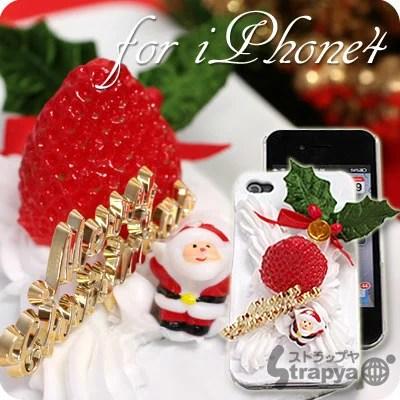 [??]??!?iPhone4?????????????????????????(??????????)?iPhone?????iPhone??????????????Xmas??Christmas?[12???????]