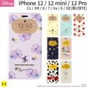 iphone12 iphone12pro iphone12mini iPhone 11 XR 8 7 6s 6 SE 第2世代 ディズニーキャラクタ……