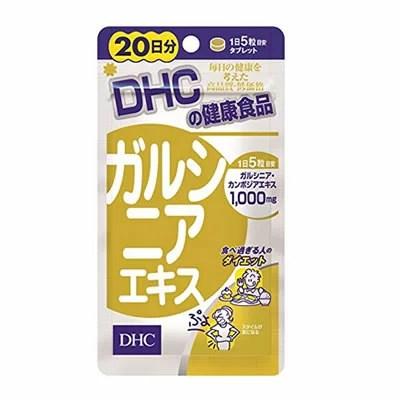 【メール便4個までOK】DHCサプリ ガルシニアエキス 20日分 【特価!!DH