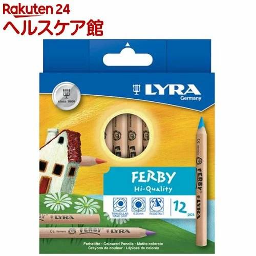 リラ ファルビー 軸白木 12色セット LY3611120(1セット)【リラ(LYRA)】
