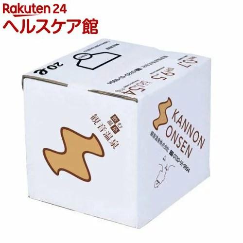 飲む温泉 観音温泉 バッグインボックス(20L)【19_k】