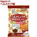 リセットボディ 雑穀せんべい(22g*4袋入)【more30】【リセットボディ】