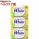 花王ホワイト リフレッシュ・シトラスの香り バスサイズ(130g*3コ入)【more30】【花王ホワイト】