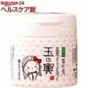 豆乳よーぐるとぱっく 玉の輿(150g)