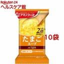 アマノフーズ Theうまみ たまごスープ(11g*10コ)【アマノフーズ】