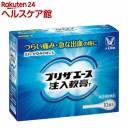 【第(2)類医薬品】プリザエース注入軟膏T(10コ入)【プリザ】