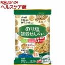 リセットボディ 雑穀せんべい のり塩味(22g*4袋入)【more30】【リセットボディ】