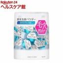 スイサイ ビューティクリア パウダーウォッシュN(0.4g*32個入)【suisai(スイサイ)】
