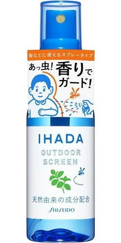 【楽天市場】資生堂薬品 イハダ アウトドアスクリーン 125ml ...