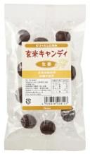 玄米キャンディ〈生姜〉