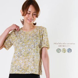 レディース 花柄半袖カットソー Tシャツ 日本製 (トップス