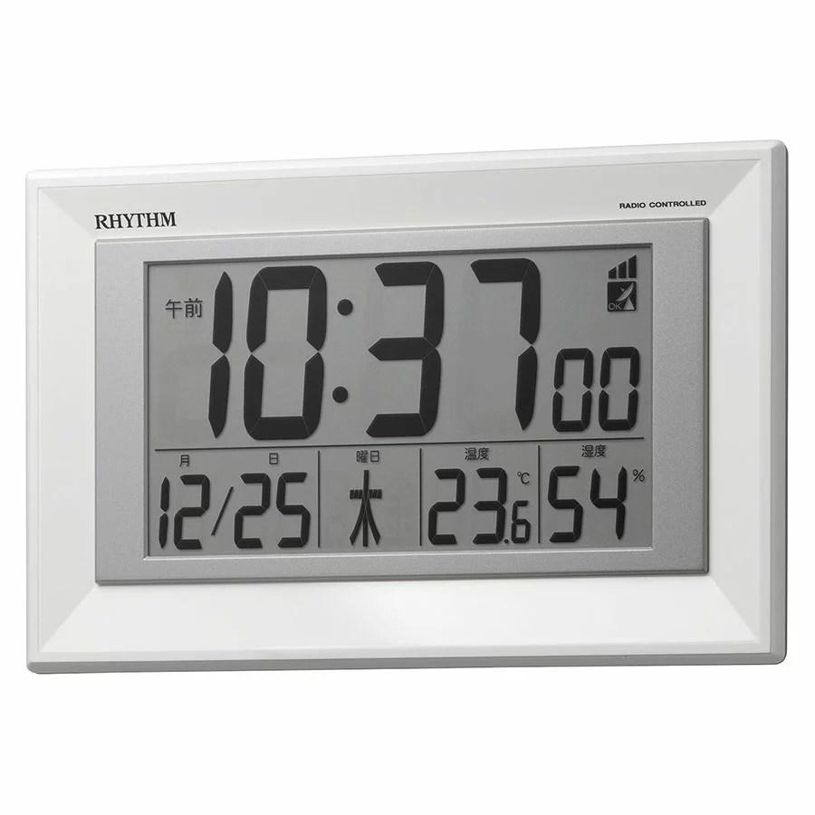 リズム時計工業 RHYTHM 電波 壁掛け時計 置き兼用 フィットウェーブD204 8RZ204SR