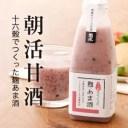 【朝活甘酒】菊水 十六穀でつくった麹あま酒 520g