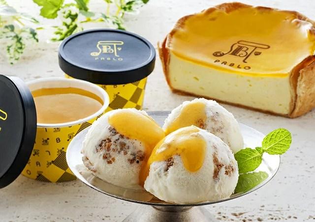 【 各種贈答 送料無料 メーカー直送 】 チーズタルト専門店 PABLO チーズタルトアイス AH-