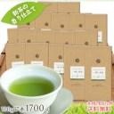 茶和家 一押し 掛川深蒸し茶 100gx17本 (540円/100g)