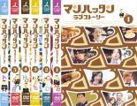 全巻セット【送料無料】【中古】DVD▼マンハッタン ラブストーリー(6枚セット)