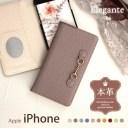 Elegante Posh iPhone12 iPhone12 pro max iPhone12 mini iPhone se 第2世代 ケース 手帳型 iP……