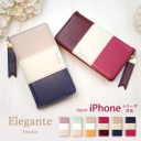 Tricolor iPhone12 iPhone12 pro max iPhone12 mini iPhone se 第2世代 ケース 手帳型 iPhone1……